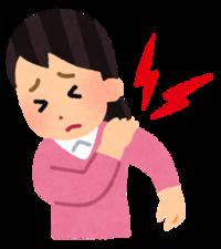 なぜ、関節痛は寒い時期に起こりやすいのか?