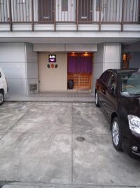 駐車場のご案内 2011/03/15 18:07:53