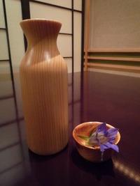 香りでおいしさ倍増 2011/11/14 18:38:25