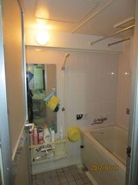 お客様の声:お風呂リフォーム施工事例