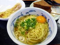 愛媛-麺や吉村!