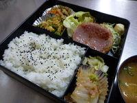 三河豊田 喫茶 朝日!