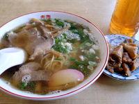 レトロ食堂-岡崎 駒口屋
