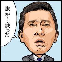 孤独のグルメ-名大編