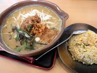 味噌蔵 麺四郎!