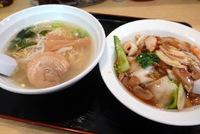 風味定食屋-中華飯!