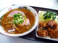 岡崎-大平食堂!