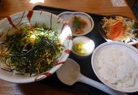ランパス11-⑰麺茶屋