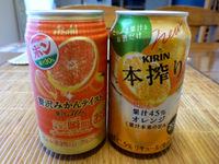 ほぼジュース?!果汁45%!