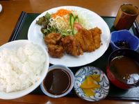 学生食堂 ナンワ!