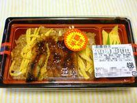 夏のスタミナ!250円!?