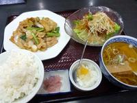 豊田-葵飯店
