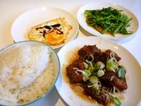 台湾屋台料理 好呷(HO-JA)!