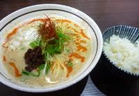 ランパス12-⑥担々麺はなび
