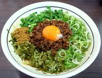 ランパス12-⑰担々麺はなび再訪!