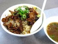 ランパス12-⑲麺麺!