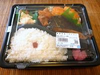ピカイチ弁当250円!