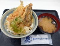 牧原鮮魚店!!