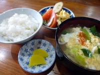 豊田-軽食喫茶 巻